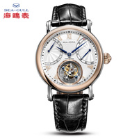 Seagull watch men's tourbillon double fly back business men's watch casual belt mechanical watch 218.904