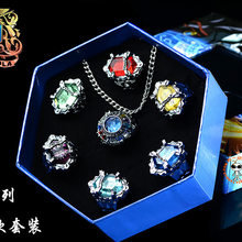 7 pçs/set katekyo hitman renascer sawada tsunayoshi vongola anime moda jóias anel cosplay prop coleção decoração presente