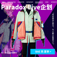 Anime Paradox Live Planning BAE Yeon Hajun Hip Hop Show Time Uniforms Cosplay Costume Halloween Carnival Causal Suit H