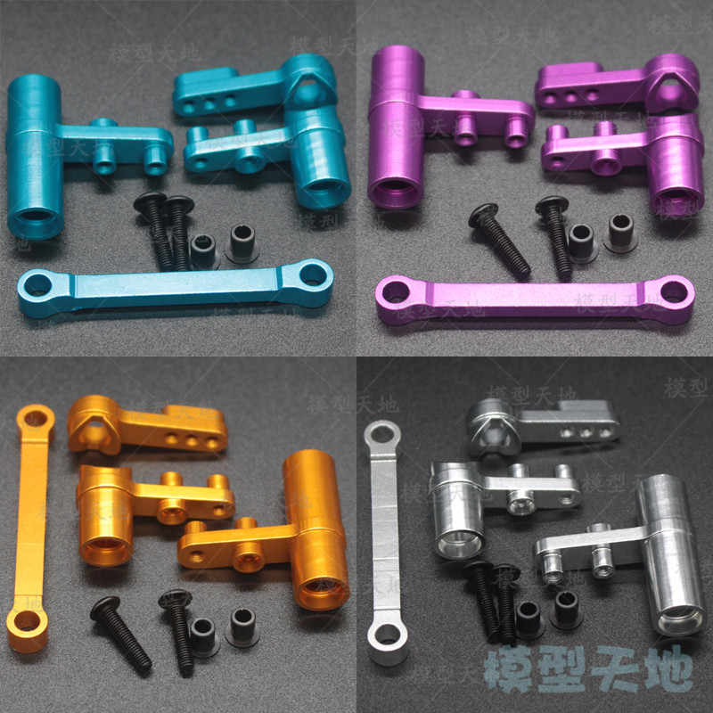 HSP 1/10 Aluminium alloy Lenkung kombination Upgrade kit 102040 122040 (02075) 102057 122057 (02025,08425) für 94123 94111 94118
