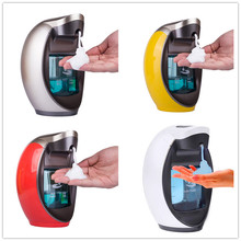 Promotion Price! High-Quality 480ML Automatic Soap Dispenser Pump 2 Mode Adjustable Touchless Waterproof Kitchen