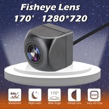 كاميرا رؤية خلفية للسيارة عالية الدقة 170 درجة ، مساعدة في ركن السيارة ، رؤية ليلية عكسية ، زاوية واسعة