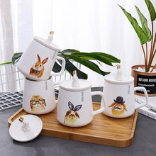 Ceramic-Cup Coffee Rabbit Creative with Gold 450ml Cartoon Lid for Office-Mug Drawing