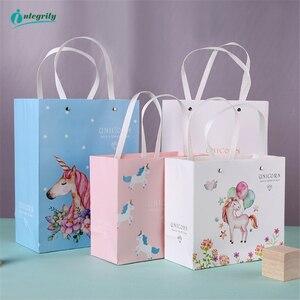 Image 5 - יושרה 1pcs השיש דפוס נייר תיק יד שקיות מתנת חתונה מתנות תיק מסיבת יום הולדת נייר תיק שקיות Tote יכול להיות מותאם אישית