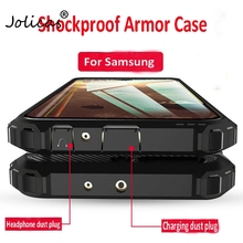 Armor Luxury Case Bumper Silicone Phone Case For Samsung Galaxy