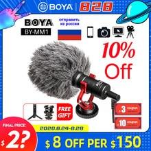 ボヤBY-MM1マイクカメラビデオ録画マイクmicrofone xiaomi dji osmo眼カメラソニーiphone