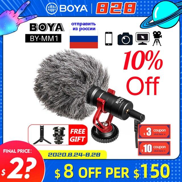 Boya BY MM1 Microfoon Op Camera Video opname Mic Microfone Voor Xiaomi Dji Osmo Pocket Dslr Camera Sony Iphone
