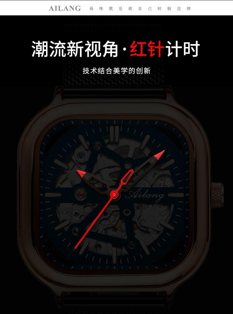 Relógio masculino marca superior de luxo esqueleto