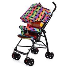 Summer Portable Light Full Half Umbrella Small Baby Stroller