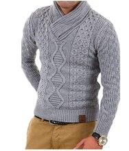 ZOGAA свитер мужчин свободного покроя Водолазка пуловер мужчины осень тонкий Fit с длинным рукавом Мужские свитера трикотаж кашемир тянуть Homme для