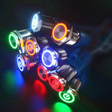 Защелкивающийся кнопочный переключатель с блокировкой 16 мм плоская головка Мгновенный Кнопочный Водонепроницаемый светодиодный металлический переключатель