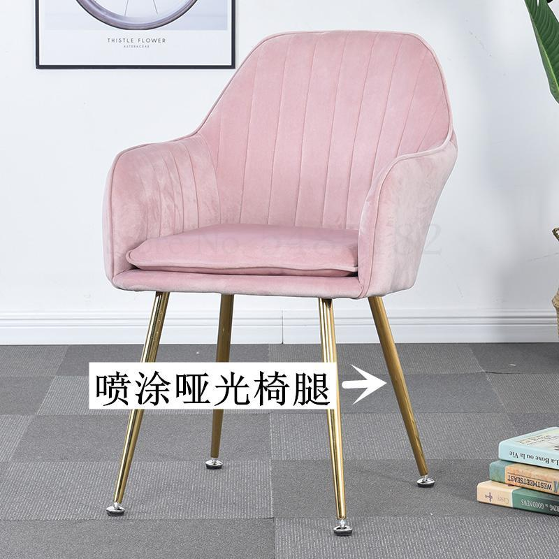 Nordic ins chair net red makeup chair simple desk chair dressing chair dining chair home stool restaurant back chair