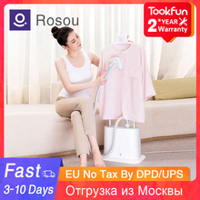 2020 New LEXIU Rosou GS1 Garment Steamer iron Household Double Pole Vertical Electric Clothes generator Hanging Steam Ironing