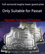 Engine lower guard plate only Suitable for Volkswagen Passat refitting, for  19 Passat special accessories