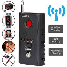Multi-função anti-espião detector câmera gsm áudio bug finder gps sinal lente rastreador detectar sem fio câmera lente dispositivo localizador
