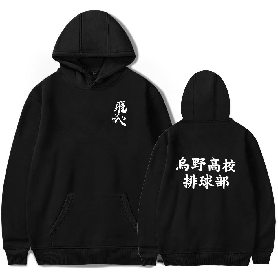 Tracksuit Young Manga Haikyuu!! Hoodie Sweatshirts Loose Letter Hooded Printed Young Hoodies Full Regular Casual Adult Cool