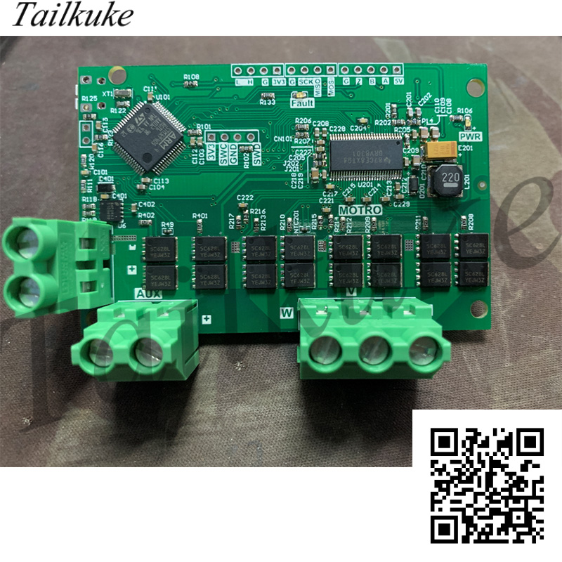ODrive Hardware High Performance Brushless Motor Sine Wave Controller FOC BLDC_V3.5 Single Drive