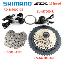 SHIMANO 2020 NEW M5100 SLX M7000 Groupset 1x11 Speed Mountain Bike Contains Shift Lever Rear Dearilleur Cassette Chain 11S