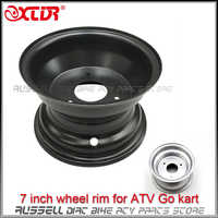 "ATV 7"" Rim (3 Holes) for Tire 16x8-7 Quad Wheel black / silver"