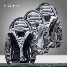 Veste de Camouflage à capuche pour hommes, vêtement dextérieur chaud et épais, de marque, style militaire, survêtement, collection manteaux décontractés