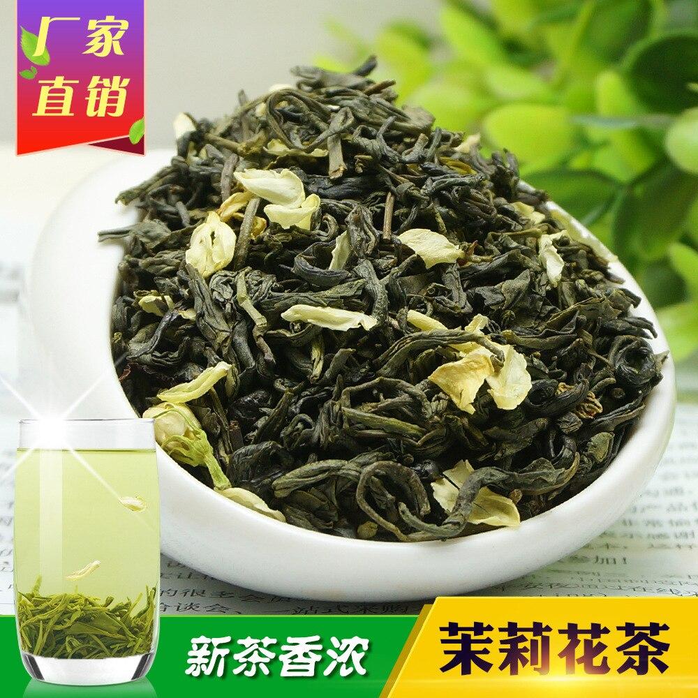 2020 จีนชาดริฟท์หิมะจัสมินชาใหม่ชาฉ่ำซูเปอร์ฤดูใบไม้ผลิชาทนต่อโฟมทอดดอกไม้เสฉวนชา