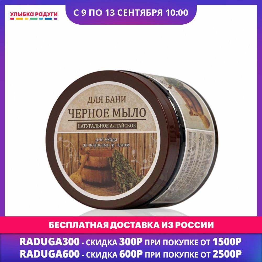 Черное мыло для бани Day Spa Натуральное Алтайское , для ухода за волосами и телом 500мл 3066789