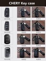 Car key case for CHERY ARRIZO 5 7 GX EX 5E Tiggo 3X 5X 7 8 XE QQ EQ1 CHERY high end leather key set|Key Case for Car| |  -