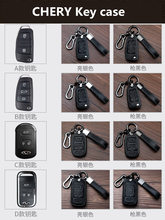 Car key case for CHERY ARRIZO 5 7 GX EX 5E Tiggo 3X 5X 8 XE QQ EQ1 high-end leather set