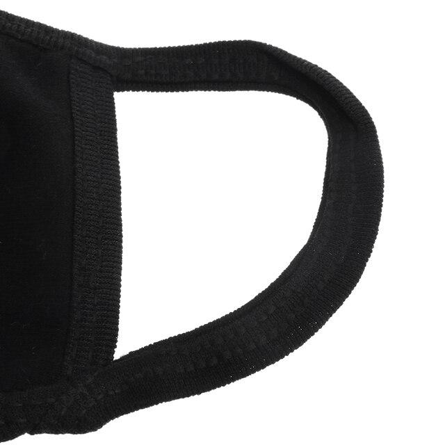 PM2.5 Fashion Black Luminous Mouth Mask Anti Dust Mask Windproof Mouth-muffle Bacteria Proof Flu Face Masks Care Reusable 4