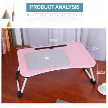 Laptop Bed Table Breakfast Tray Foldable Legs Portable Lap Standing Desk Notebook Stand Reading Holder for Couch Sofa Floor Kids