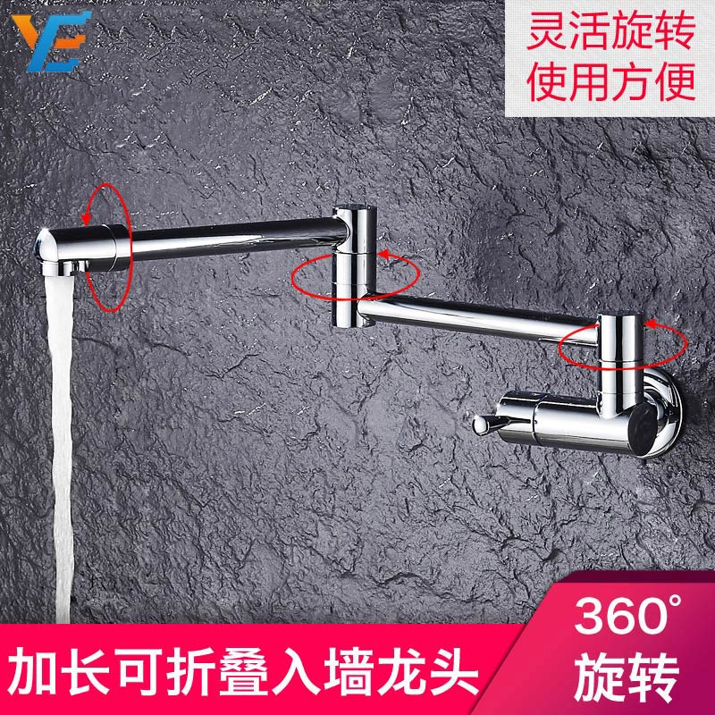 Kitchen sink faucet brass chrome folding kitchen faucet extension single cold faucet mixing faucet folding strip sink faucet 003