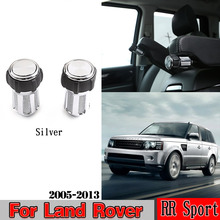 For Land Rover Range Rover Sport L320 2005 2013 Aluminum alloy Seat Armrest Box Adjustment Konbs Internal Car Accessories