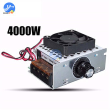 4000W 220V AC SCR 전압 조정기 팬 온도 조절기를 가진 전기 모터 속도 관제사 조광기 알루미늄 포탄 고품질