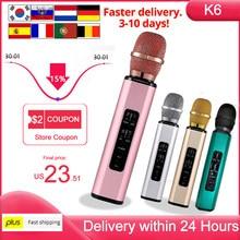 Microphone karaoké sans fil Bluetooth multifonction, Double haut-parleur, Portable, Intelligent, pour téléphone Portable