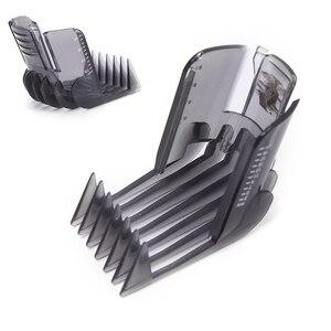 1PCS Black Practical Hair Trimmer Cutter Barber Head Clipper Comb Fit For QC5130 QC5105 QC5115 QC5120 QC5125 QC5135(China)