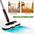 Mopa eléctrica multifuncional de mano máquina de barrido inalámbrico recargable casa piso de limpieza de polvo limpiador de cera