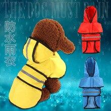 Amazon производители Весна и лето стиль Одежда для собак Тедди Водонепроницаемый Светоотражающие ножки дождевик для животных