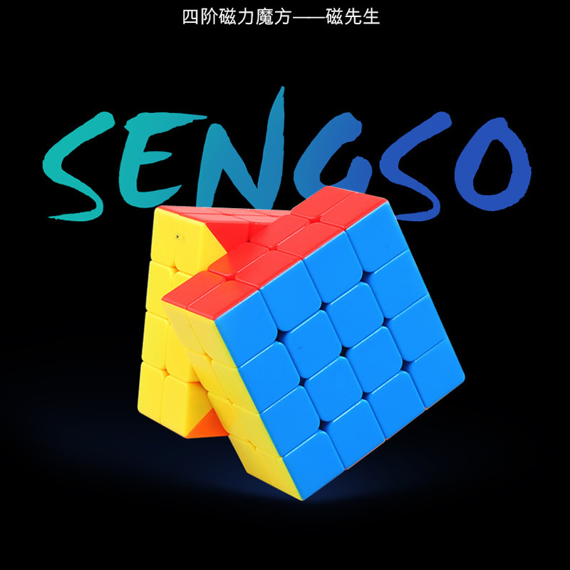 shengshou mr m 4x4x4 magnetico cubo magico 04