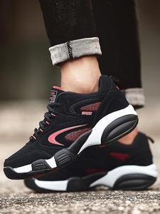 Walking-Shoes Sneakers Shoestrend Winter Comfortable Male Sports Jogging Warm Unisex