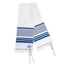 Écharpe de prière juive Tallit, grande taille, étoile de David, 140x190cm