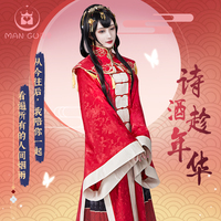 Hot Game Love And Producer Zhou QiLuo Cosplay Costume Chinese Gorgeous Red Cheongsam Dress Female Role Play Clothing XS XL