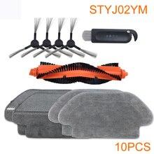 10PCS di vuoto pulitore spazzola Principale lato panno di pulizia accessori per xiaomi norma mijia mi STYJ02YM bagnato spazzare robot mop pro parti
