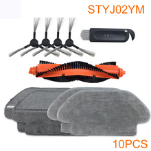 10PCS 진공 청소기 메인 브러시 측면 청소 헝겊 액세서리 xiaomi mijia mi STYJ02YM 습식 스위핑 로봇 mop pro 부품