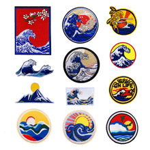 Round sea wave sun High quality Embroidered patch Iron on Patches For Clothing DIY Clothes Cartoon stickers