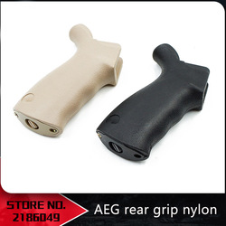 Airsoft Tactical Water Gel Ball Blaster AEG Airsoft Nylon Motor Grip Back Grip with 480 motor metal base cover case