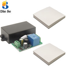 Interruptor de control remoto Universal para el hogar, Panel de pared TRANSMISOR DE RF AC100V, 433 V, 1 canal, para sala de estar, dormitorio y pasillo, 220 MHz