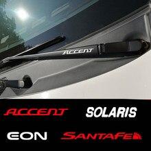 4 шт., светоотражающие виниловые наклейки на автомобильные стеклоочистители для Hyundai accent eon solaris santafe