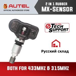 Image 1 - Autel mx sensörü TPMS 2 in 1 433MHz 315MHZ MX sensörü Autel MaxiTPMS TS601 teşhis aracı lastik basıncı programlama monitör