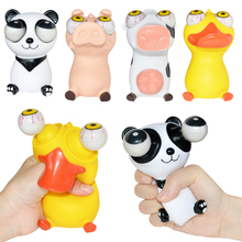 цена на 1 Piece Cartoon Animal Squeeze Antistress Toy Boom Out Eyes Doll Stress Relief Panda The Toy Avengers Figure
