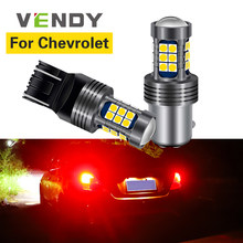 1pcs For Cherolet Cruze Aveo Lacetti Captiva Spark Niva Orlando Car LED Brake Lights Parking Lamp Bulb 7443 BAY15D P21/5W BA15S(China)